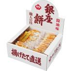 のし無料 銀座花のれん 銀座餅10073 fc-C8238026
