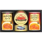 ニッスイ 缶詰・スープ缶詰ギフトセット FS-30 ギフト 内祝い