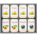 ホテルニューオータニ スープ缶詰セット AOR-30 ギフト 内祝い
