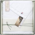 50%割引 矢野紋織謹製白たおる 今治バスタオル YN3539【L1053535】