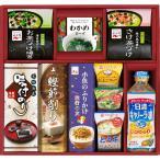 50%割引 アマノフーズ&永谷園食卓セットBS-40A f_L2117046