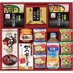 アマノフーズ&永谷園食卓セットBS-50A 50%割引 ギフト 内祝い