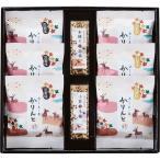 銀座鹿乃子和菓子詰合せKYM-D 50%割引 ギフト 内祝い
