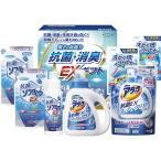 ショッピングギフト 50%割引 ギフト工房抗菌消臭EXギフトEXZ-40 fc-L2141047