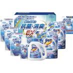 ギフト工房 抗菌消臭EXギフトEXZ-50 50%割引 ギフト 内祝い