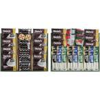 ブレイクタイム プレミアムギフト クッキー&コーヒー&紅茶 CC-50 のし無料 ギフト 内祝い