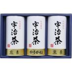 50%割引 宇治茶詰合せ(伝承銘茶) LC1-35A[宇治茶]