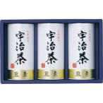 50%割引 宇治茶詰合せ(伝承銘茶) LC1-40A[宇治茶]