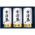 50%割引 宇治茶詰合せ(伝承銘茶) LC1-52[宇治茶]