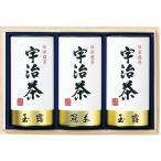 50%割引 宇治茶詰合せ(伝承銘茶)木箱入 LC1-100[宇治茶]