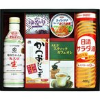 50%割引 調味料バラエティギフト KE-30[日清]【L1135514】