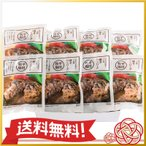 御歳暮・お歳暮 平田牧場日本の米育ち三元豚ハンバーグギフトHSF19-7 送料無料 お取り寄せグルメ