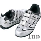 寅壱 安全靴 0095-960 セーフティースニーカー 「24.5cm〜27cm」 (寅壱 安全靴)