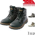 寅壱 安全靴 0179-961 寅壱ブーツ(蛇柄) 「28cm」 (寅壱 安全靴)