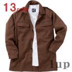 寅壱社製 INFINITY MAX 作業着 1309-108 ロングオープンシャツ 「M�LL」(寅壱製 鳶衣料 年間)