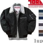 寅壱社製 INFINITY MAX 防寒着 1309-124 パイロットジャンパー 「M-LL」(防寒服)