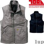 【廃番特価】作業服 寅壱 防寒ベスト 1802-602 TORAsted Military Vest 「M-LL」(秋冬用)