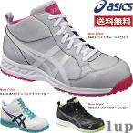 ショッピング在庫処分 【在庫処分・現品限り】アシックス 安全靴 FIS35L ウィンジョブ35L (アシックス ハイカット 安全靴)