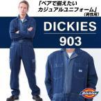 ショッピングつなぎ ディッキーズ つなぎ 903 長袖 デニム ツヅキ服 「S〜3L」(Dickies ツナギ カバーオール 年間) ※メーカーの在庫限り