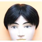 センターカット人工皮膚付き、約20×18cm 部分かつら