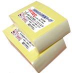 医療用かつら両面テープ  3M両面テープ量り売り284g約400枚 送料無料(宅配便)