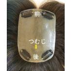 広い人工皮膚パートライン、女性部分ウィッグ