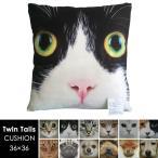 クッション アニマル柄 Twin Tails プリント インテリア雑貨 北欧 かわいい リアル 犬 猫