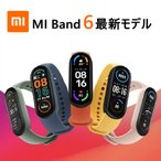 Xiaomi Mi Band 6 標準版 スマートウォッチ 活動量計 歩数計 心拍計 睡眠モニター 通知 メッセージ表示 音楽操作 防水 Mi band 6