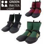 農業・園芸用長靴 アトム 2622 グリーンマスター ライト 【伸縮性に優れた合成ゴムを使用】