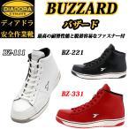 新作 新商品 安全靴 プロスニーカー ディアドラ DIADORA BUZZARD BZ111 BZ221 BZ331 ファスナー付き 耐滑 ドンケル DONKEL