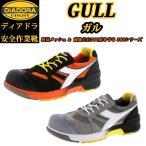 新作 安全靴 DIADORA ディアドラ DONKEL ドンケル GULL ガル GL217 GL818 2018年 7月発売