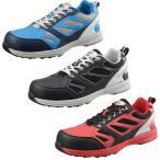 安全靴 シモン LS411 レッド/ブラック  ブルー/グレー ブラック/シルバー