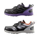 安全靴 シモン LS418 ブラック/バイオレット グレー/ホワイト