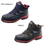 安全靴 シモン SV001 Vibram(ヴィブラム)ソール搭載