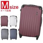 雅虎商城 - 送料無料  スーツケース キャリーバッグ 超軽量 Mサイズ 3.5kg 55L TSAロック搭載 旅行かばん キャリーケース ABS樹脂 【1年保証】