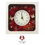 プリザーブドフラワー 時計 ボックス 結婚祝い 還暦祝い 喜寿祝い 誕生日プレゼント 名入れ ギフト おしゃれ 贈呈品 花時計 角型ホワイト 送料無料