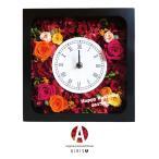 プリザーブドフラワー 時計 香りもお届け 名入れ 誕生日プレゼント ウエディング 結婚祝い 還暦祝い 喜寿祝い 贈呈品 花時計 角型ホワイト 送料無料
