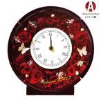 プリザーブドフラワー 時計 バラ 薔薇 アジサイ 丸型ピンク 母の日 ギフト 名入れ 還暦 喜寿 ボックス 結婚祝い ウェディング  贈呈品 花時計 送料無料