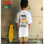 VANS バンズ Tシャツ キッズ BOYS WHERES THE BEACH T-Shirt セール!