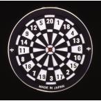 ダーツボード ダーツ セット S-25 darts 初心者