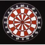 ダーツボード ゲーム ダーツ セット S-43 darts 初心者