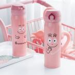 水筒 直飲み ステンレスボトル 水筒 魔法瓶 保温 便利 オシャレ 可愛いGZAH-AL105の画像
