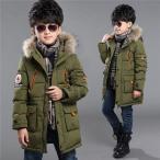 コート 子供 中綿コート ロング キッズ 男の子 女の子 ダウンジャケット ダウンコート フード付き ジュニア 冬 防寒