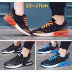 スニーカー メンズ ランニングシューズ ウォーキング スポーツ 靴 おしゃれ 通気性 軽量 大きいサイズ カジュアル シューズ 運動靴