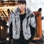 毛皮コート ファーコート メンズ ショットコート フォクス フード付き フェイクファー おしゃれ 上着 暖かい 秋冬 防寒 高級素材 メンズファッション