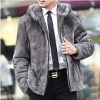 毛皮コート ファーコート メンズ ショット ミンク フード付き ファスナー付き フェイクファー  上着 暖かい 秋冬 防寒 高級素材 メンズファッション