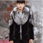 毛皮コート ファーコート メンズ ショットコート ミンク ボリュームフォクス襟 おしゃれ 上着 暖かい 秋冬 防寒 高級素材 メンズファッション