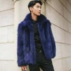 毛皮コート ファーコート メンズ ショットコート ボリューム襟 フェイクファー フォクス おしゃれ 上着 暖かい 秋冬 防寒 高級素材 メンズファッション