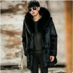 毛皮コートファーコート メンズ ロッグコート タヌキ ボリュームフォクス襟 フェイクファー フード付き おしゃれ 暖かい 秋冬 防寒 高級素材