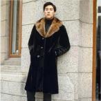 毛皮コート ファーコート メンズ ロッグコート ミンク ボリューム襟 フェイクファー おしゃれ 上着 暖かい 秋冬 防寒 高級素材 メンズファッション